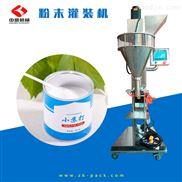 ZK-B3C-半自動大劑量粉劑包裝機 粉末灌裝機