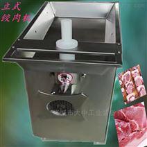 全自动肉馅绞肉设备