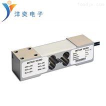 托利多称重传感器MT1041-10Kg