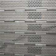耐高溫鏈板輸送機用鏈板 食品加工金屬鏈板