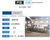 QGF-900桶装水灌装