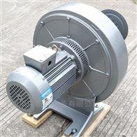 7.5KW进口LK-810L宏丰鼓风机