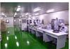 無菌實驗室