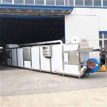 连续式金银花烘干机、供应大型烘干设备