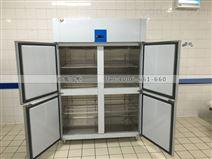 武汉供应不锈钢厨房冰柜实体店在哪
