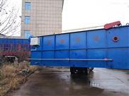 屠宰污水处理设备工业污水一体机
