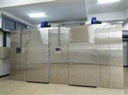 全自动核桃烘干设备 空气能干燥设备