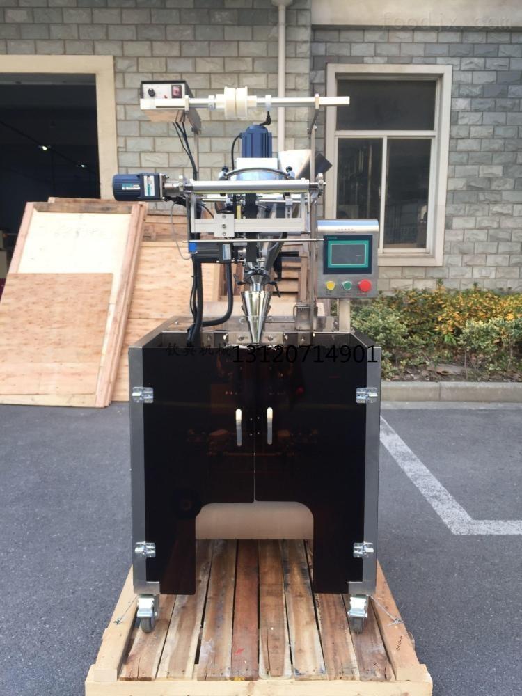供应咖喱粉自动食品包装机