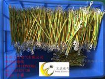 铜编织线软连接40*4带铜鼻子母线排生产厂家