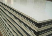 50mm岩棉手工板