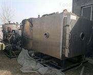 回收二手7.5平方冷冻真空干燥机公司