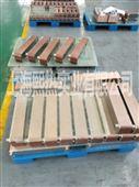 廠家供應釬焊式板式換熱器蒸發冷凝器