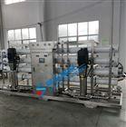 FT-03D水处理装置