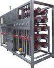 FST2-1反渗透水处理装置