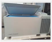 永佳DW-150-W256卧式深低温保存箱/冷冻箱