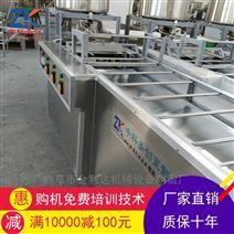 三門峽大型豆腐皮機,千張生產設備廠家供應