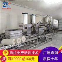 大型豆腐皮生產線設備,內蒙豆皮機廠家