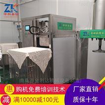 洛阳自动豆腐干机,豆干生产设备厂家培训