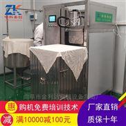 巢湖自动豆腐干机 数控豆干机厂家供应