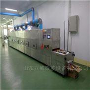济南锡烘干机 微波烘干设备厂家