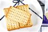 香脆薄饼干零食加工设备全自动生产线