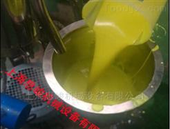 GRS2000布洛芬混悬剂超细均质机