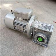 5.5KW中研BMD132S-4紫光刹车电机