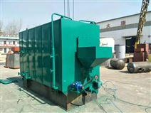 克拉玛依生物质蒸汽发生器厂家技术