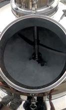 什么是萃取-武汉精油提取设备厂