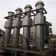 大量回收二手三效降膜蒸发器