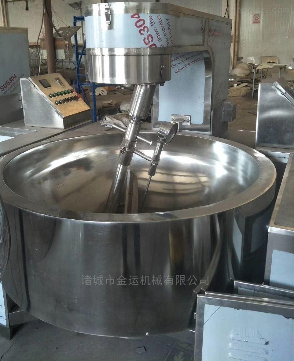 500L火锅底料自动炒锅
