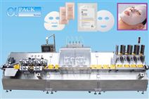 面膜化妆品专用包装机