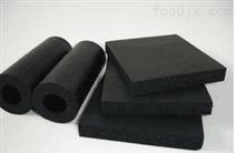吸音橡塑保溫管商家便宜價