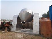 回收二手5000升双锥真空干燥机