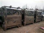 转让二手GLZ-40真空冷冻干燥机组生产线