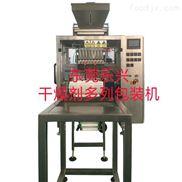 广州多列包装机干燥剂12通道东莞乐兴包装