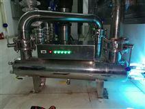 可定制紫外线杀菌器的生产商家报价