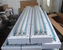 化工厂BYS-2*40W防爆防腐全塑荧光灯