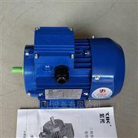 0.12kw供应MS5622紫光三相异步电机