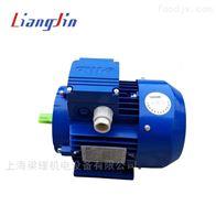 5.5KWMS132S-4清华紫光三相异步电机