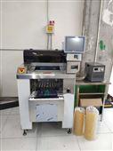 蔬菜水果保鲜膜自动包装机