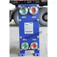 山東沸克專業生產洗澡水余熱回收專用不銹鋼板式換熱器
