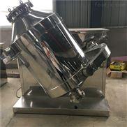 SYH-200-三维混合机混料机均匀干粉搅拌设备