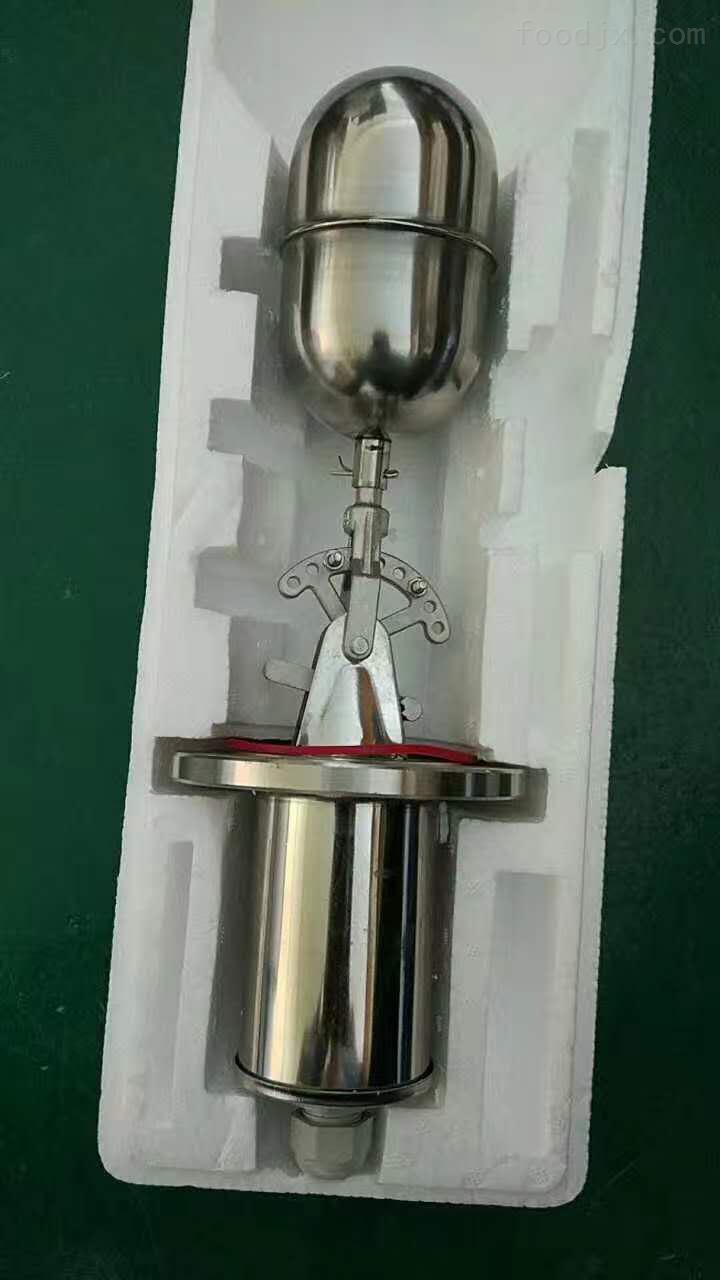 浮球液位控制器UQK-01/02/03