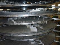 維生素B12盤式干燥機