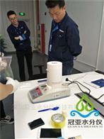 WL-6M食品水分检测仪 功能