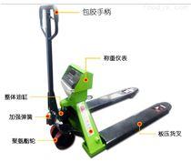 DCS-HT-F1-3吨搬运称重一体工业电子叉车秤