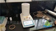 重质钙粉水分含量检测仪操作简介