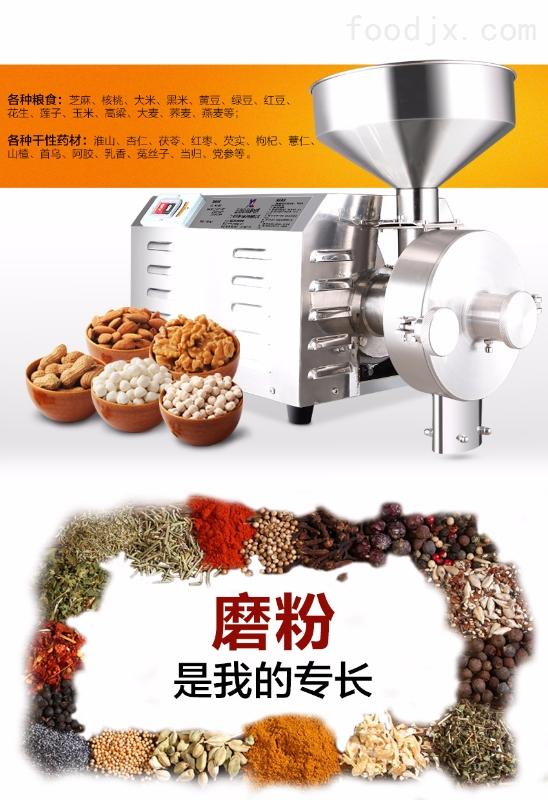 扁豆磨粉机哪家比较好