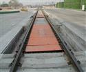 SCS-QC-GD火车轨道电子秤,150吨轨道衡,动态轨道秤